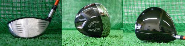 http://www.golfstudio-tobe.jp/blog/upload_images/007.JPG