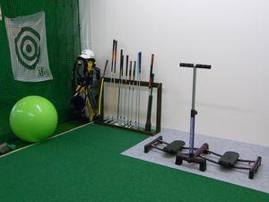 各種練習器具